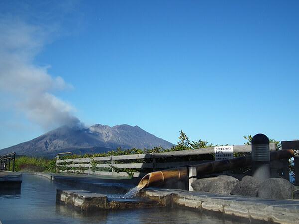 Japan Travel Tips Kagoshima Volcano