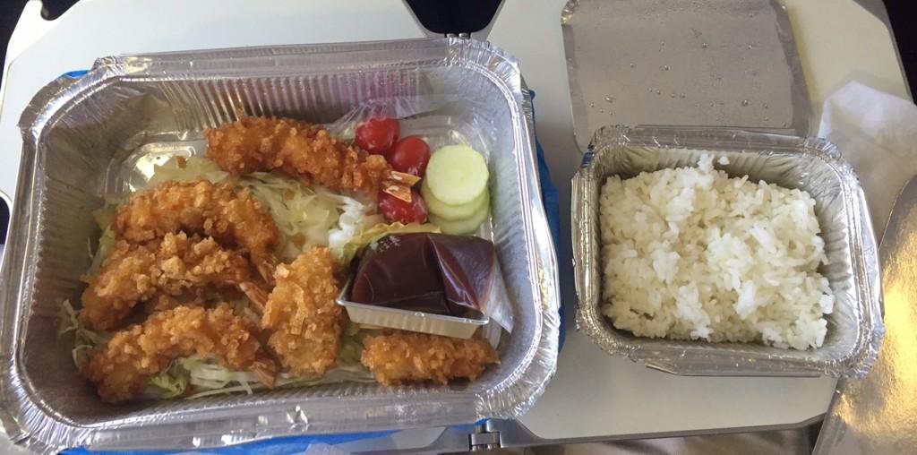 Kinji Fried Shrimp Mykonos Ferry